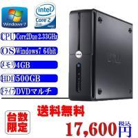 中古デスクトップパソコン 送料無料 DELL Vostro200 Core2Duo 2.4GHz メ...