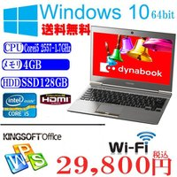 一台限定 Office付 薄型 東芝 dynabook R631/E Corei5-2557M-1....
