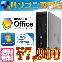 中古デスクトップパソコン 送料無料 HP 6000Pro Celeron Dual Core 2.5...
