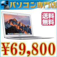 APPLE アップル MacBook(マックブック)AIR A1465 11-inch Mid 20...