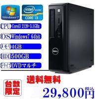 中古デスクトップパソコン Office付 Vostro260S Corei3 2120 3.1GHz...