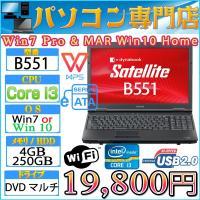 メーカー名:東芝 型番:B551 CPU:Core i3 2310M-2.1GHz メモリ:4GB ...