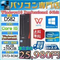 メーカー名:FMV 型番:D582 CPU:Intel 第三世代 Core i5 3470-3.2G...