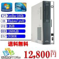 中古パソコン office2016付 送料無料 富士通 D5295 Core2Duo-2.93GHz...