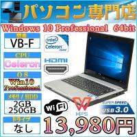 Office付 送料無料 中古ノートパソコン NEC VB-F Celeron-887-1.5GHz...