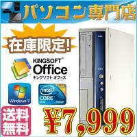 中古デスクトップパソコン 送料無料 NEC MAシリーズ Core2DUO 2.93GHz メモリ2...