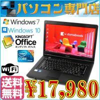 Office付 送料無料 中古ノートパソコン NEC Vシリーズ Celeron-B710 1.60...
