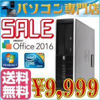 デスクトップパソコン 送料無料 現役モデル HP 8000 Elite SFF Core2Duo-2...