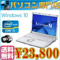 メーカー名:Panasonic 型番:Let's NOTE CF-N10 CPU:Intel Cor...