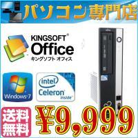 中古デスクトップパソコン本体 送料無料 富士通 ESPRIMO D551 Celeron Dual ...