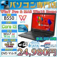 メーカー名:東芝 型番:B550 CPU:Intel Core i3 380M-2.53GHz メモ...