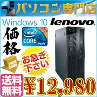 メーカー名:LENOVO 型番:ThinkCentre M90p CPU:Core i5 650 3...