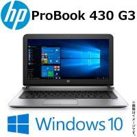 中古20インチワイド富士通一体型パソコン 送料無料 Windows10 Fujitsu ESPRIM...