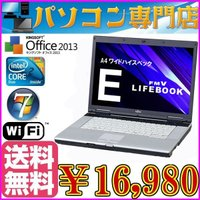Office付 中古ノートパソコン送料無料 富士通 E8290 Core2Duo-2.53GHz/2...