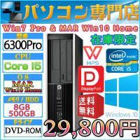 メーカー名:HP 型番:6300 Pro SFF CPU:第三世代 Corei5 3470-3.20...
