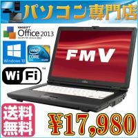 送料無料、あすつく FMV-Aシリーズ Core2Duo 2.53GHz/2GB/160GB/DVD...