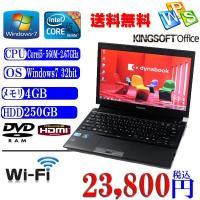 Office付 送料無料 中古東芝ノートパソコンToshiba RX3 Corei5 560M-2....