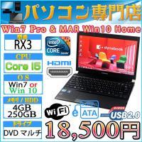 Office付 送料無料 中古東芝ノートパソコンToshiba RX3 Corei5 560-2.6...