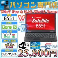 送料無料,あすつくDELL Core2Duo-2.4GHz/2GB/160G/DVD/15.4インチ...