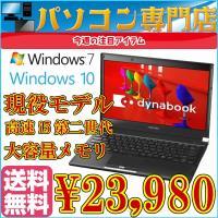kingsoft office付 送料無料 中古ノートパソコン Toshiba R731 第二世代C...