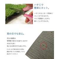 リアル 人工芝 ロール 1m×3m 芝丈30mm 緑芝ミックス DIY 庭 ベランダ バルコニー 庭作り