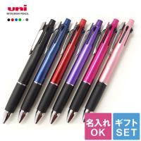 ジェットストリーム 4 &1  【4色ボールペン+シャープペンシル】多機能ペン  ■書き味に...