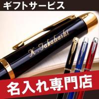 【 名入れOK! PARKER ( パーカー ) IM 万年筆 】 ■世界で最も愛されているペンPA...