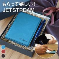 【 名入れOK! ジェットストリーム 4&1 & カジュアル メモカバー 2点セット 】  ...