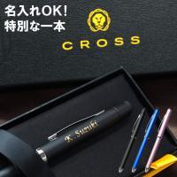 【 名入れOK! CROSS TECH3+ テックスリー プラス 】  ■アメリカ生まれの、まさに万...