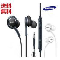 高音質 イヤホンマイク パソコン スマホ タブレット iPhone 3.5mm丸形ジャック 1.2m Samsung AKG PayPay ■