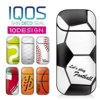 貼るだけでかんたん着せ替え、iQOS専用デザインスキンシール   [商品説明] 貼り付け簡単iQOS...