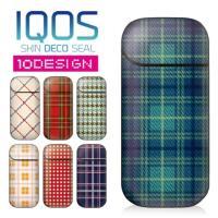 貼るだけでかんたん着せ替え、iQOS専用デザインスキンシール  [商品説明] 貼り付け簡単iQOSス...
