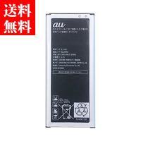 【対応機種】:エーユー GALAXY Note Edge SCL24  (SCL24UAA)  電池...
