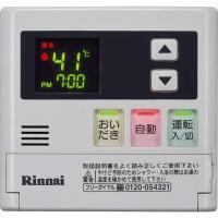 品名コード : 25-9285 シリーズ名 : MBC-120V 商品名 : 台所リモコン 型式名 ...