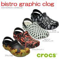 bistro graphic clog ビストログラフィッククロッグ 飲食店の厨房で働く方々の快適性...