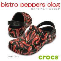 bistro peppers clog ビストロペッパーズクロッグ 飲食店の厨房で働く方々の快適性を...