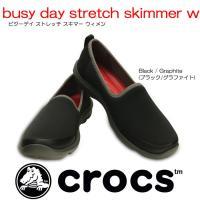 busy day stretch skimmer w ビジーデイ ストレッチ スキマー ウィメン  ...