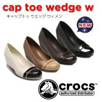 クロックス■『cap toe wedge w /キャップトゥ ウェッジ ウィメンズ』 どんなスタイル...