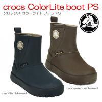 crocsクロックス クロックス カラーライト ブーツ PS 革新的な新素材、「カラーライト」でいま...