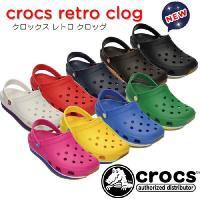 クロックス crocs retro clog/クロックス レトロ クロッグ 70年代のランニングシュ...