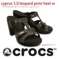 cyprus 5.0 leopard print heel w  サイプラス5.0レオパードプリント...