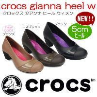 新色入荷 クロックス Crocs Gianna Heel W /クロックスジアンナヒール ウィメン ...