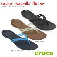 crocs isabella flip w クロックスイザベラフリップウィメン  繊細なデザインのス...