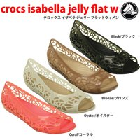 crocs isabella jelly flat w  クロックス イザベラ ジェリー フラットウ...