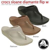 crocs sloane diamante flip w クロックス スローン ディアマンテ フリッ...
