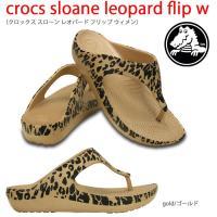 crocs sloane leopard flip w クロックス スローン レオパード フリップ ...