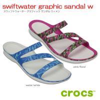 swiftwater graphic sandal w スウィフトウォーター グラフィック サンダル...