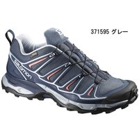 送料無料 サロモン SALOMON X ULTRA 2 GTXR W レディース トレッキングシューズ 靴 ブラック371582 グレー371595