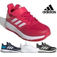 アディダス adidas フォルタファイト EL K キッズ スニーカー ジュニア 子供 靴 FW7295 FW7294 FY6665 FW7302