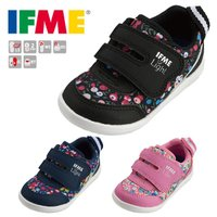 イフミー IFME Light 22-9700 スニーカー ベビーシューズ ベビー 赤ちゃん 子供 ブラック ネイビー ピンク 靴
